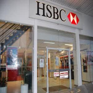 trabalhe conosco HSBC
