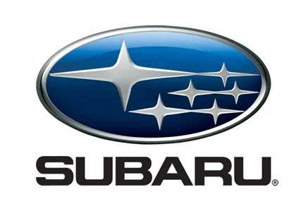 como trabalhar na Subaru