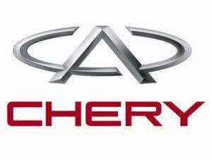 trabalhe conosco Chery Brasil
