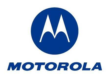 trabalhe conosco Motorola