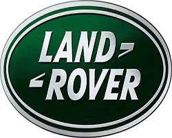 como trabalhar na Land Rover