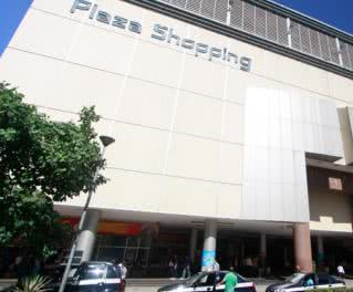 empregos Plaza Shopping Niteroi