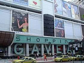 empregos Shopping Gávea