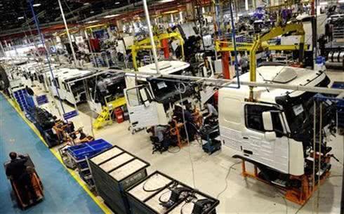 empregos Fábrica da Volvo