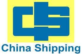 vagas China Shipping